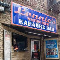 lonnies-western-room-karaoke-bars-in-tn